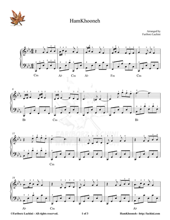 Ham Khooneh Sheet Music
