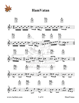 HamVatan Sheet Music