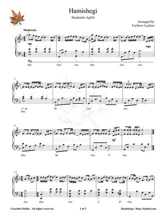 Hamishegi Sheet Music