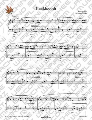 HamKhooneh Sheet Music