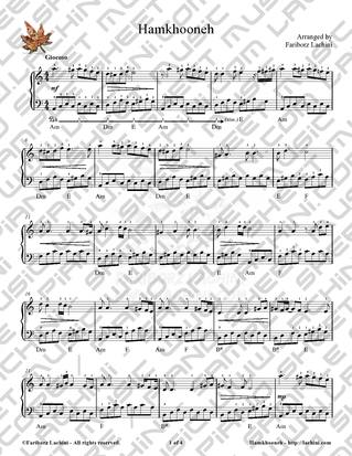 Ham Khooneh 2 Sheet Music