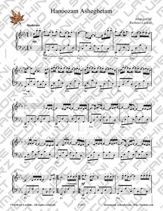 Hanoozam Asheghetam Sheet Music