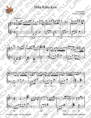 Hilat Raha Kon Sheet Music