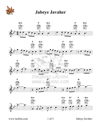 Jabeye Javaher Sheet Music
