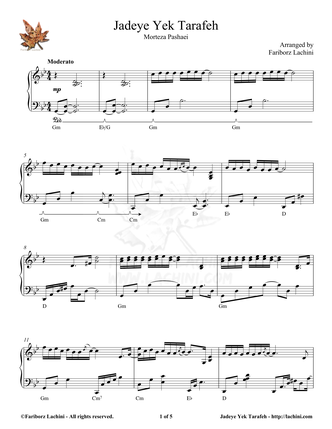 Jadeye Yek Tarafeh Sheet Music