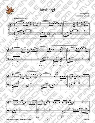 Javdanegi Sheet Music