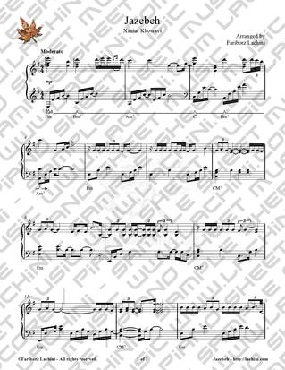 Jazebeh Sheet Music