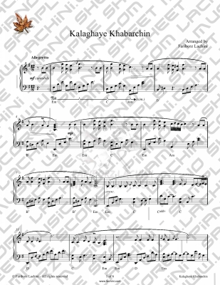 Kalaghaye Khabarchin Partition