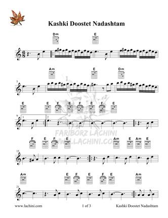 Kashki Doostet Nadashtam Sheet Music