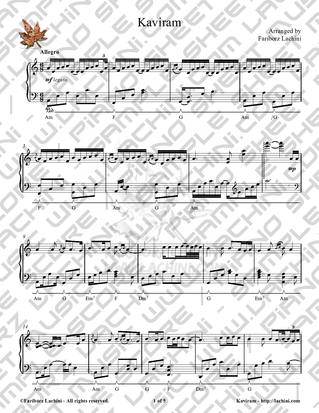 Kavriam Sheet Music