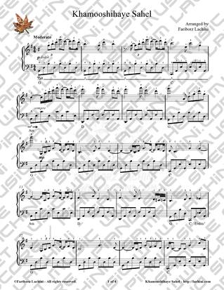 Khamooshihaye Sahel Sheet Music