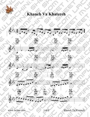 Khaneh Va Khatereh Sheet Music