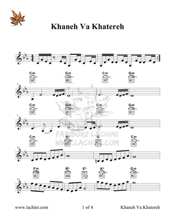 Khaneh Va Khatereh Sheet Music
