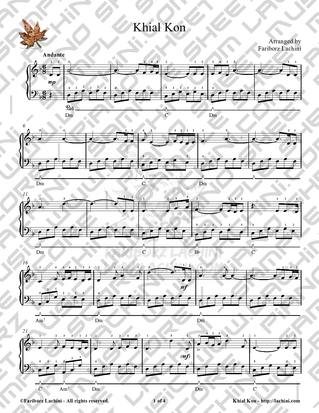 Khial Kon Sheet Music