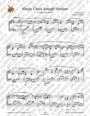 Khoda Chera Ashegh Shodam Sheet Music