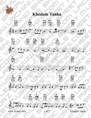 Khodam Tanha نت آهنگ