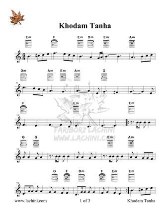 Khodam Tanha Sheet Music