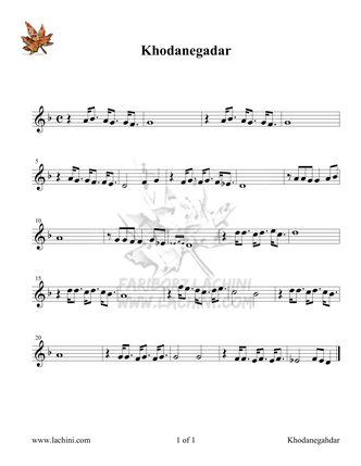 Khodanegahdar Sheet Music