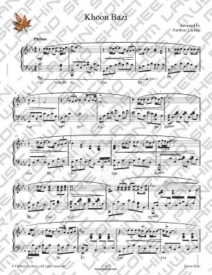 Khoon Bazi Sheet Music