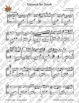 Khooneh Be Doosh Sheet Music