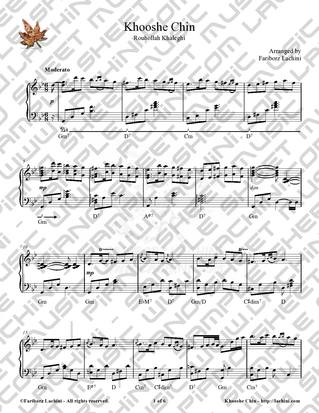 Khooshe Chin Sheet Music