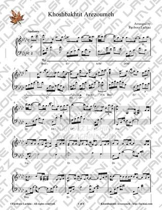 Khoshbakhtit Arezoumeh Sheet Music
