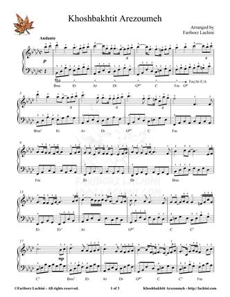 Khoshbakhtit Arezoumeh 音乐页