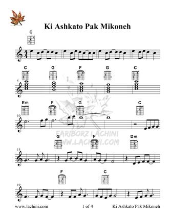 Ki Ashkato Pak Mikoneh Spartiti musicali