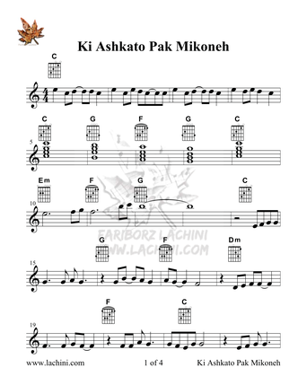 Ki Ashkato Pak Mikoneh Sheet Music