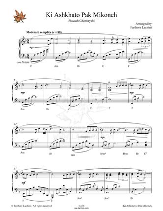 Ki Ashkato Pak Mikoneh 音乐页