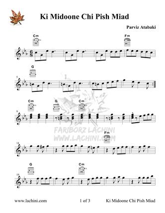 Ki Midoone Chi Pish Miad Sheet Music