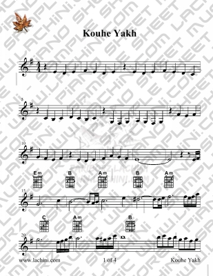 Kouhe Yakh Sheet Music