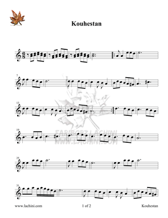 Kouhestan Sheet Music