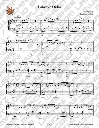 Lahzeye Didar Sheet Music