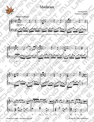Madaram Sheet Music