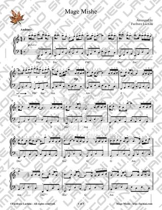 Mage Mishe Sheet Music