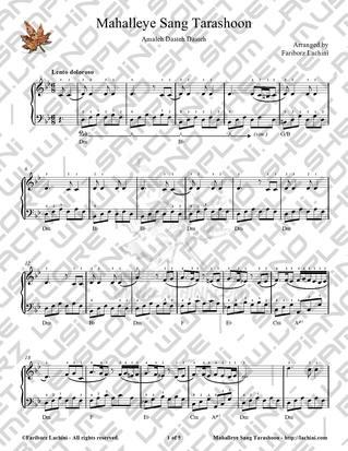 Amaleh Dasteh Dasteh Sheet Music