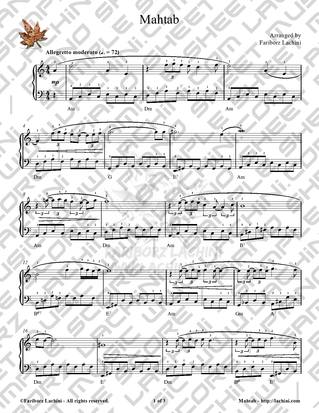 Mahtab Sheet Music