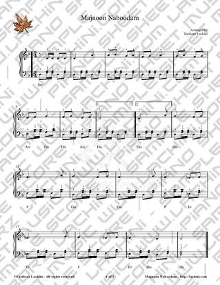 Majnoon Naboodam Sheet Music