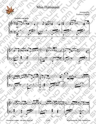 Man Haminam Sheet Music