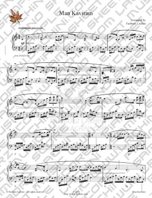 Man Kaviram Sheet Music