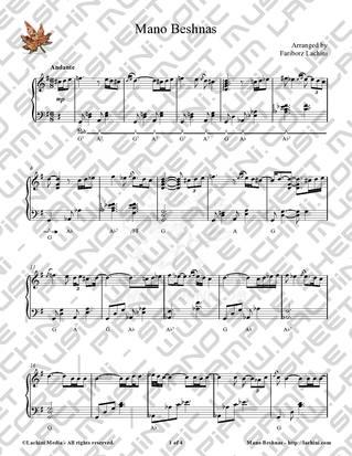 Mano Beshnas Sheet Music