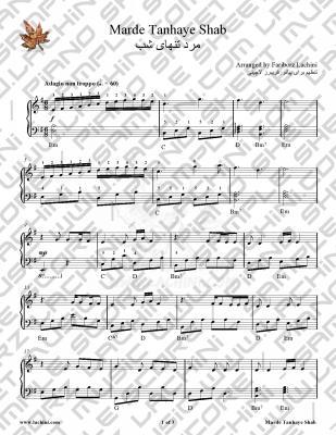 Marde Tanhaye Shab Sheet Music