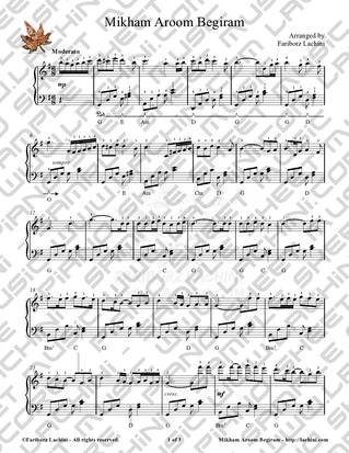 Mikham Aroom Begiram Sheet Music
