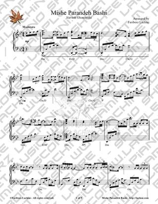 Mishe Parandeh Bashi 音乐页