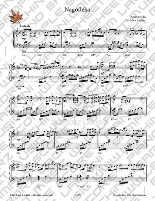 Nagofteha Sheet Music