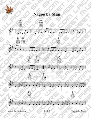 Nagoo ba Man Sheet Music