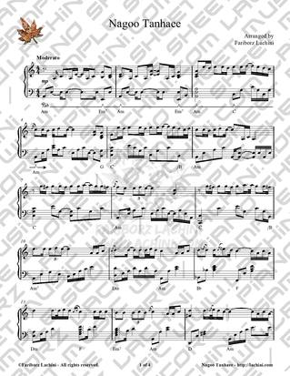 Nagoo Tanhaee Sheet Music