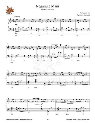 Negarane Mani Sheet Music