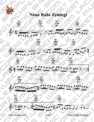 Nime Rahe Zendegi Sheet Music